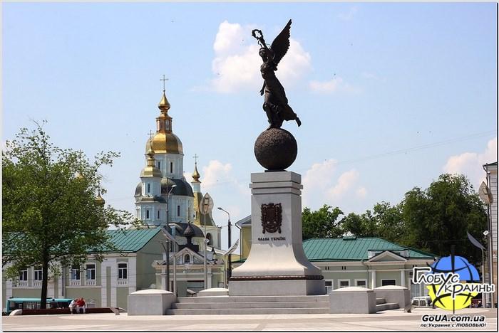 Харьков, центр города