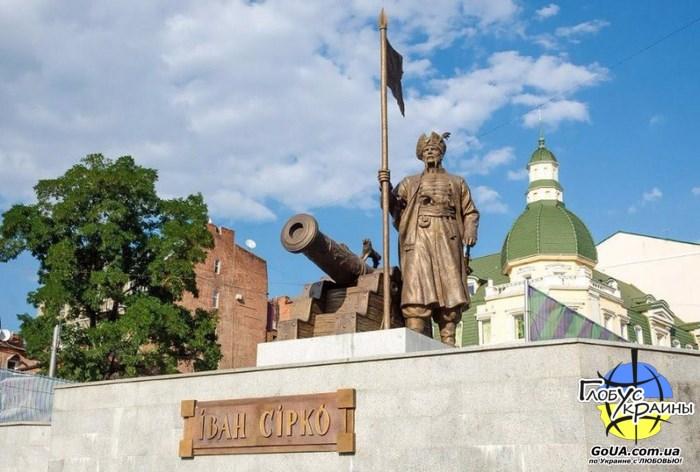 Харьков, памятник сирко