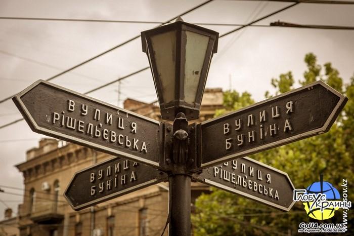 одесса экскурсия из запорожья глобус украины