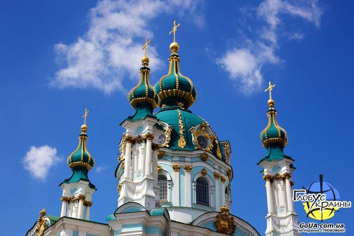 киев андреевская церковь экскурсия