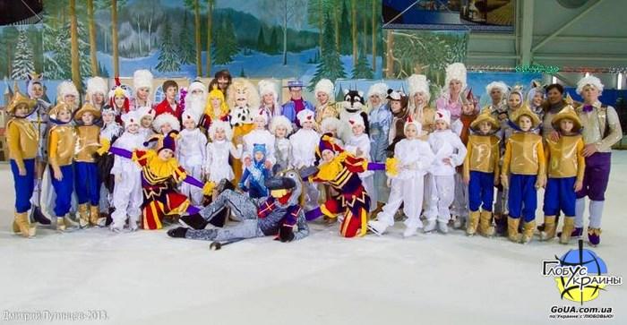 балет на льду айсберг днепр