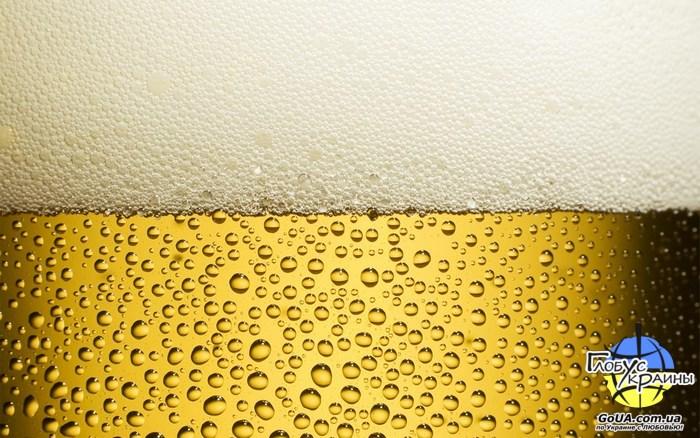пиво пена