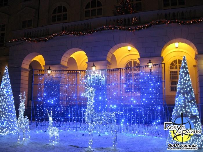 львов зима праздники