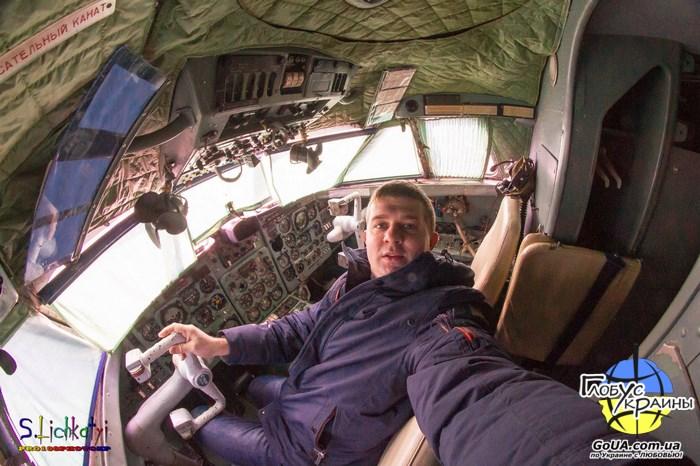 аэропорт запорожье, фото в кабине пилота