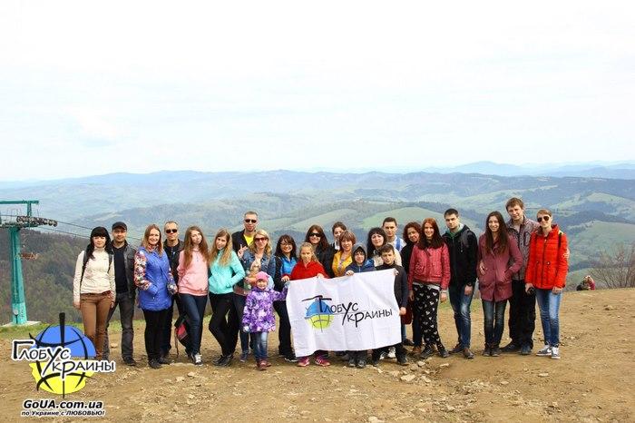 глобус украины экскурсия из запорожья туры выходного дня путешествия отдых