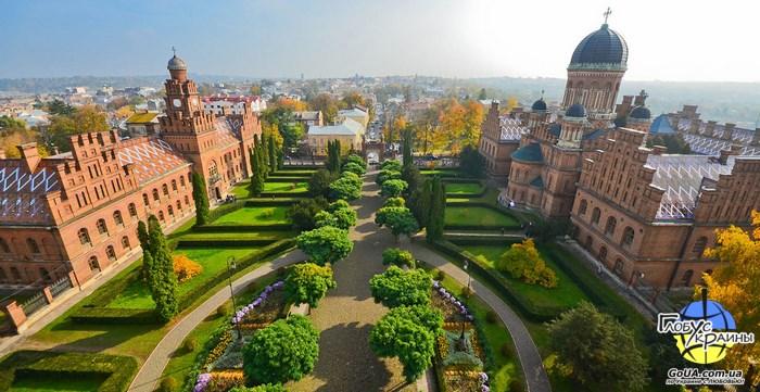 черновцы университет украинский хогвардз
