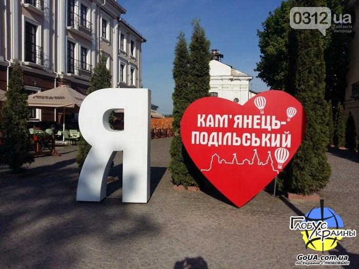 Каменец-Подольский, я люблю