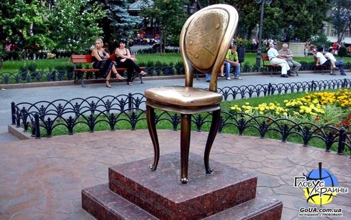 одесса 12 стульев экскурсия из запорожья глобус украины