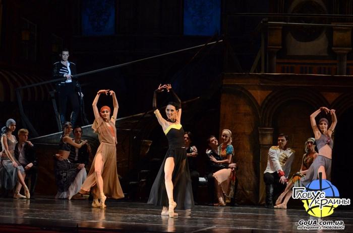 кармен и хосе днепр балет
