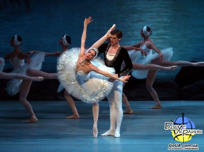 балет лебединое озеро