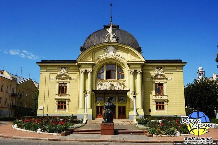 черновцы театр кобылянской